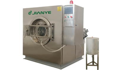 Industrial Front Loading Spray Chemical Machine